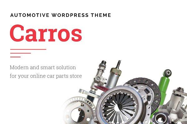 Download Carros — Car Parts WordPress Theme