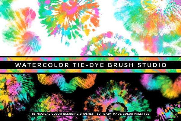 Download Watercolor Tie-Dye Pattern Brushes