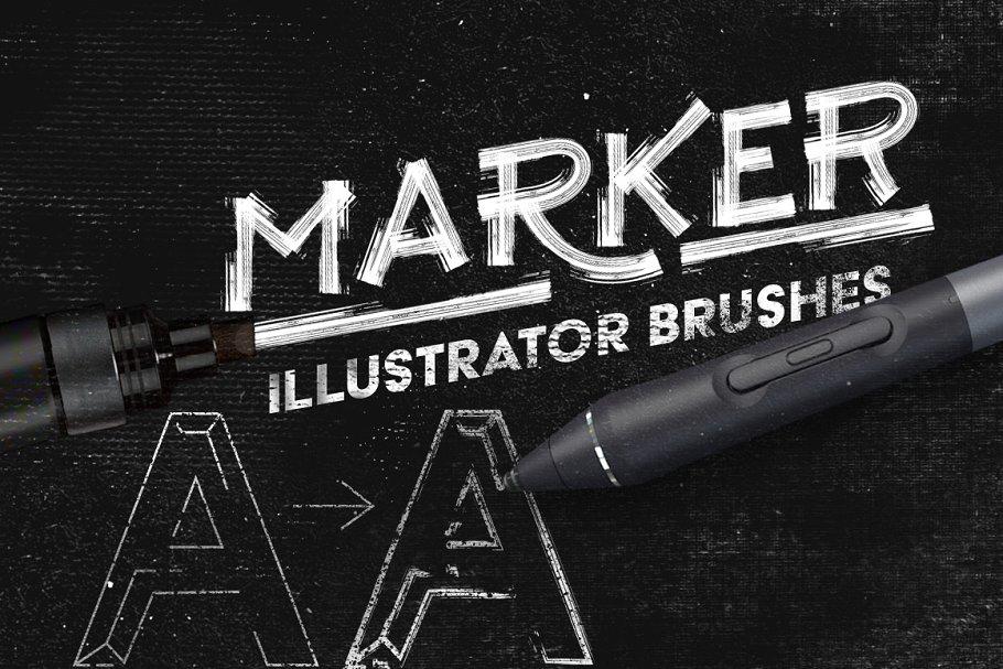Download Marker Illustrator Brushes