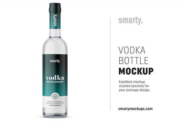 Download Vodka bottle mockup