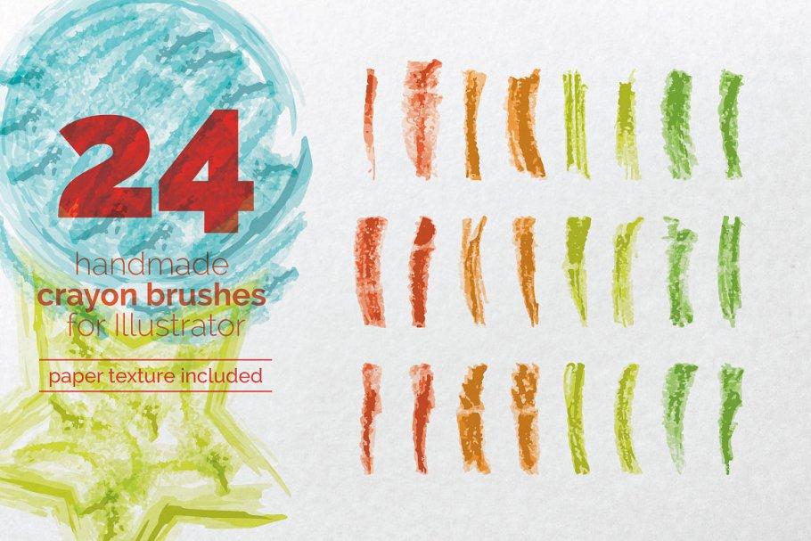 Download Handmade Crayon Brush Set