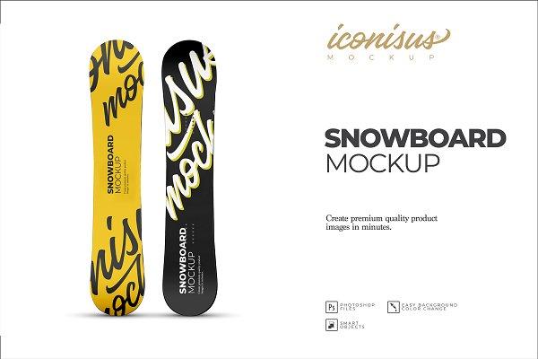 Download Snowboard Mockup Template