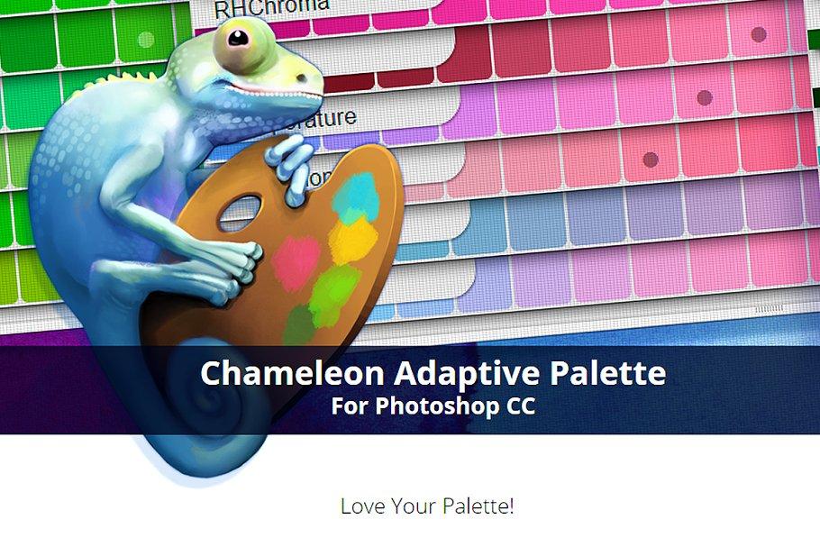 Download Chameleon Adaptive Palette