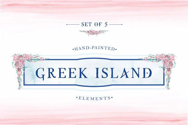Download Hand-painted Watercolor Greek Island