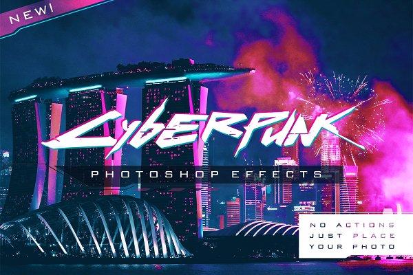 Download Cyberpunk | Photoshop Effects