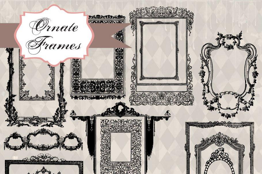 Download Ornate Frames Clipart & Brushes