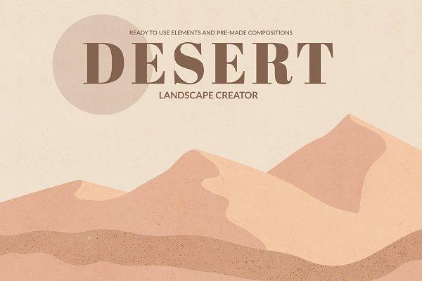 Download Desert Landscape Creator