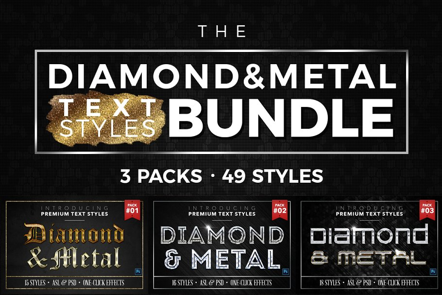 Download BUNDLE: Diamond & Metal Text Styles