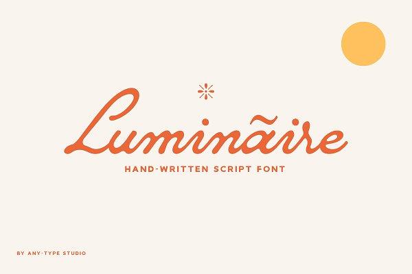 Download Luminaire Script
