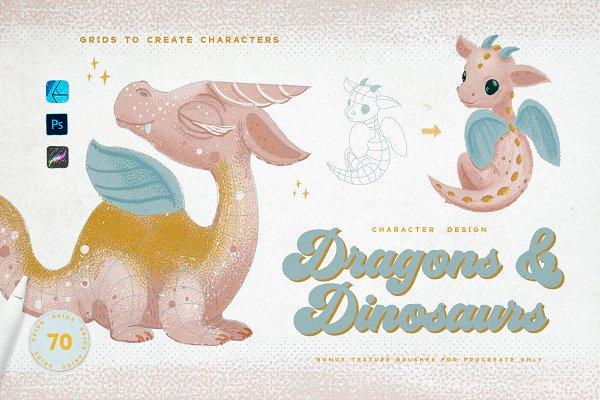 Download Dragon & Dino Grids for Procreate