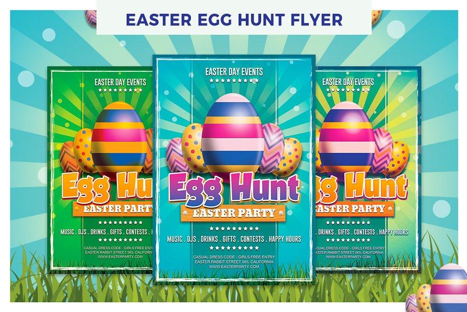 Download Easter Day Egg Hunt Flyer Template