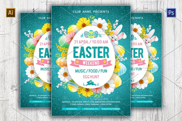 Download Easter Poster / Flyer Template