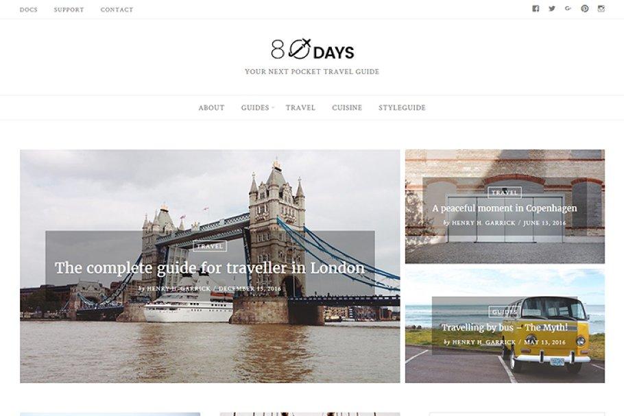 Download EightyDays - WordPress Travel Theme
