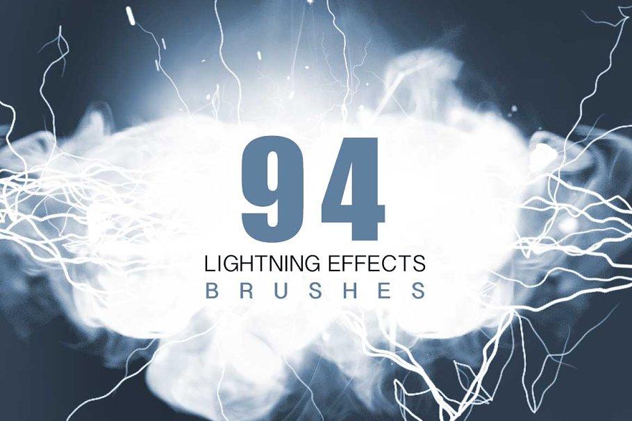 Download Electrical Lightning Brushes