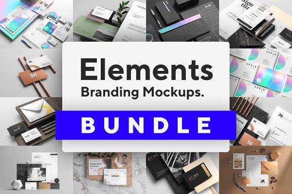 Download Elements - Branding Mockups Bundle