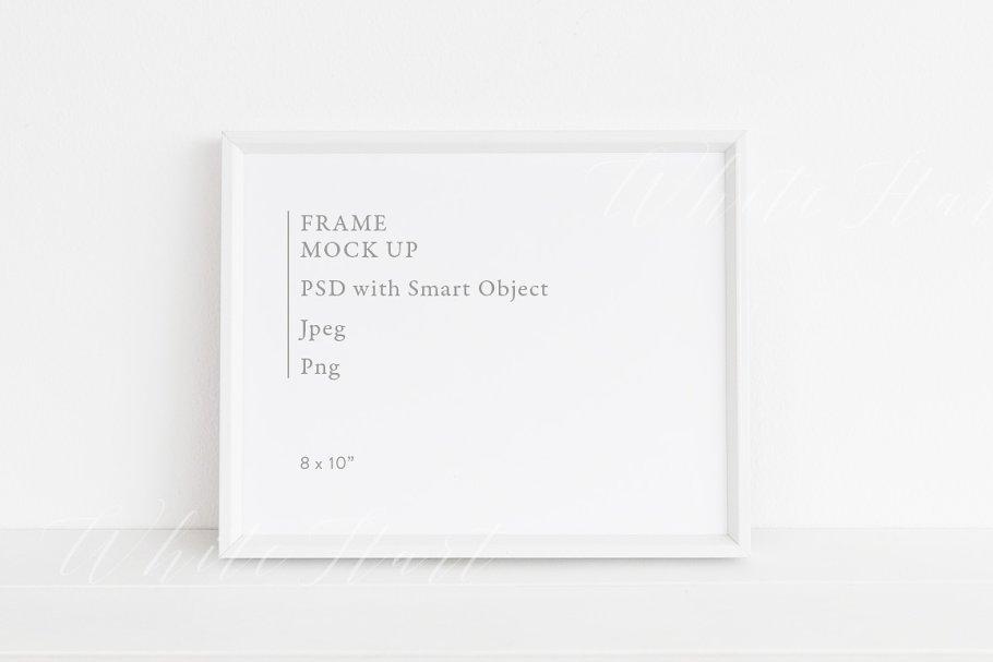 "Download Minimal white frame mockup - 8x10"""