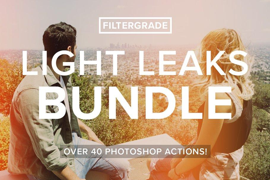 Download FilterGrade Light Leaks Bundle