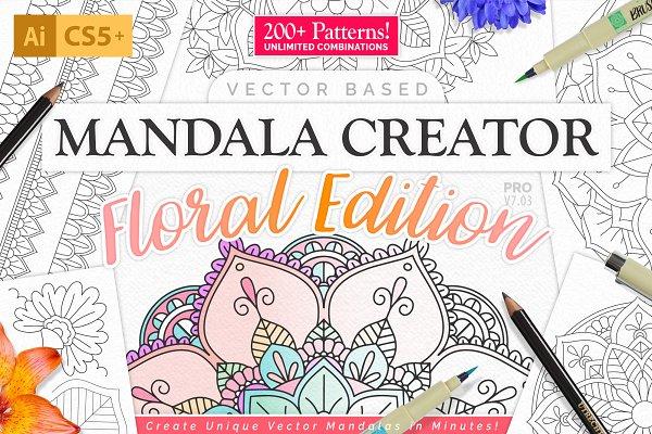 Download Mandala Creator - Floral Edition