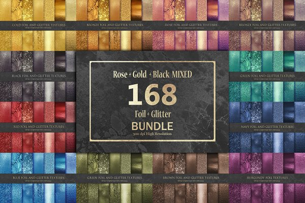 Download Foil and Glitter Textures I Bundle