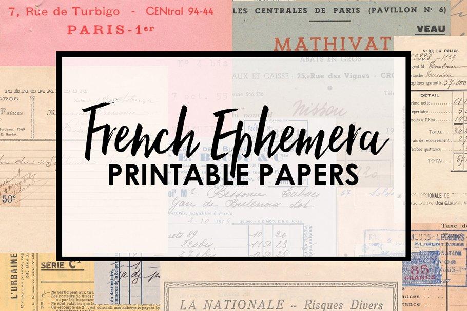 Download French Ephemera Printable Papers