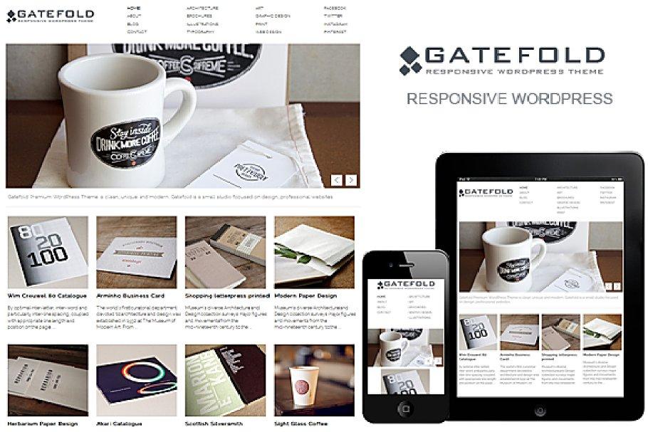Download Gatefold WordPress Responsive Theme