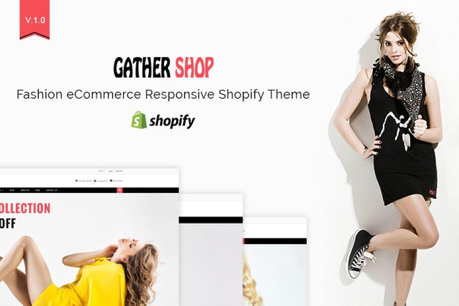 Download Gather - Fashion Shopify Theme