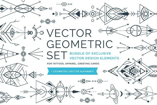 Download Vector Geometric Ornaments