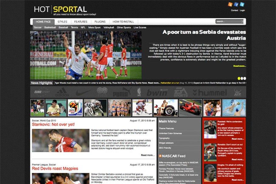 Download Hot Sportal