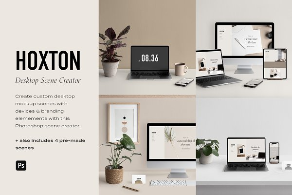 Download Desktop & Multi Device Scene Creator