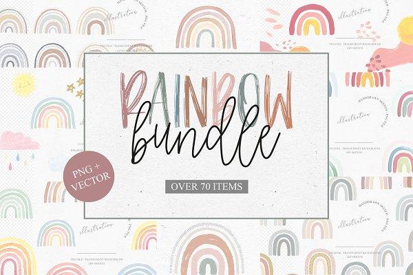 Download ALL IN RAINBOW BUNDLE / PNG + VECTOR