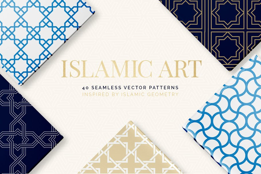 Download Islamic Art Vector Patterns