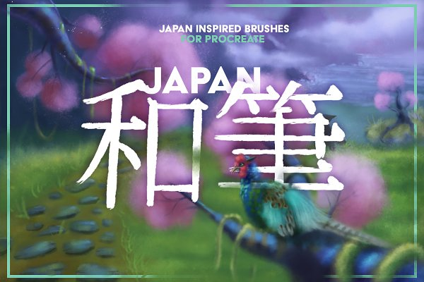 Download Japan: Procreate Brushes