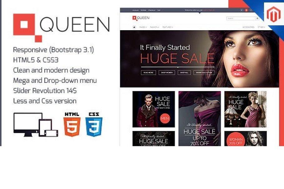 Download Queen - Magento Responsive Tempalate