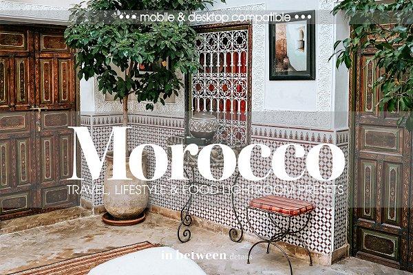 Download Morocco Lightroom Mobile Presets