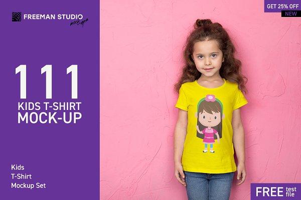 Download 111 Kids T-Shirt Mock-Up Set