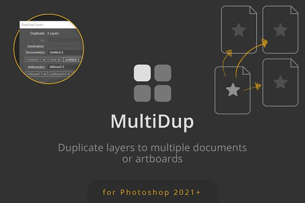 Download MultiDup - Batch Duplication in PS
