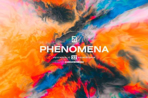 Download Phenomena - 32 Psychedelic Textures