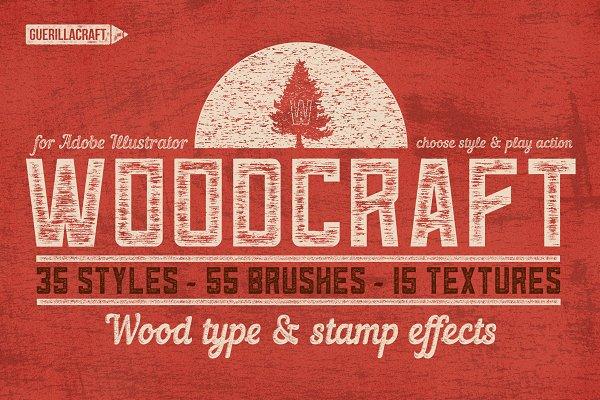 Download Woodcraft for Adobe Illustrator