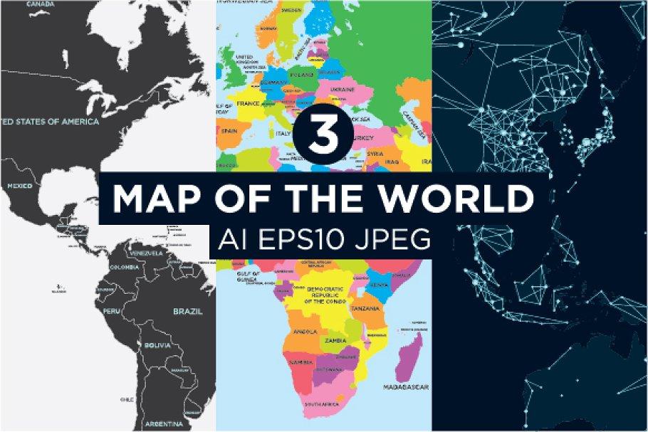 Download World map | set 1