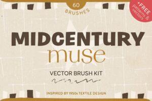 Download Midcentury Muse Brush Kit + BONUS