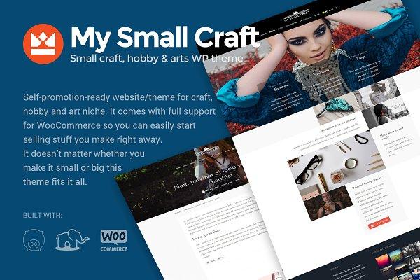Download My Small Craft - arts & craft WP