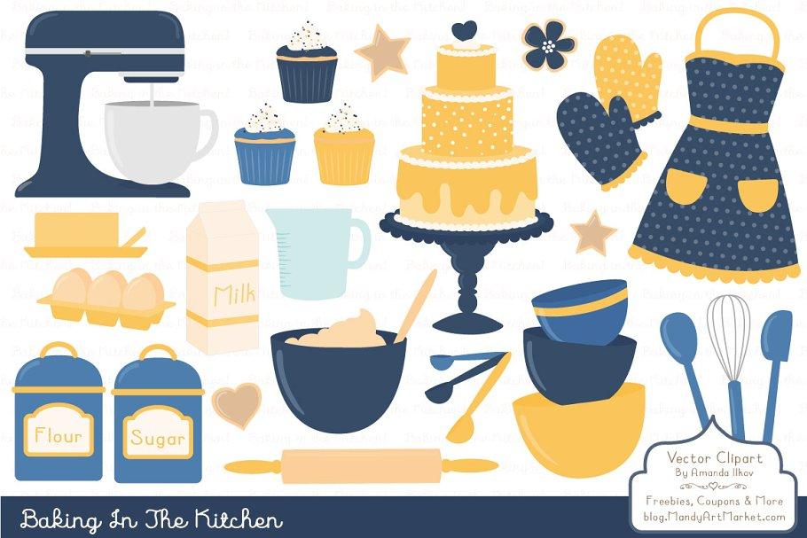 Download Navy & Yellow Baking Vectors