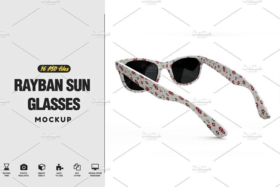 Download Rayban Sun Glasses Mockup