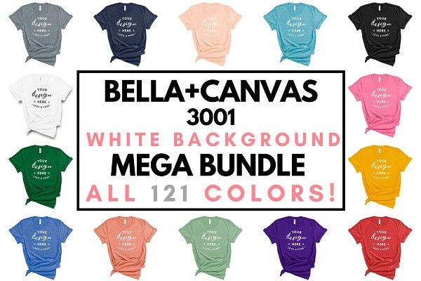 Download Bella Canvas TShirt Mockups On White
