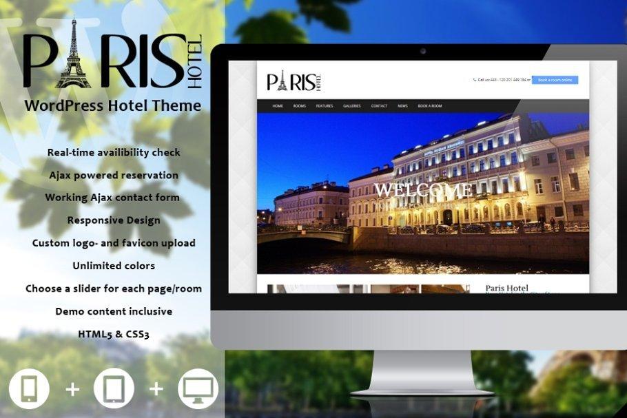 Download Paris - Hotel WordPress Theme