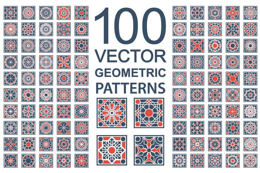 Download 100 Vector Ornamental Patterns
