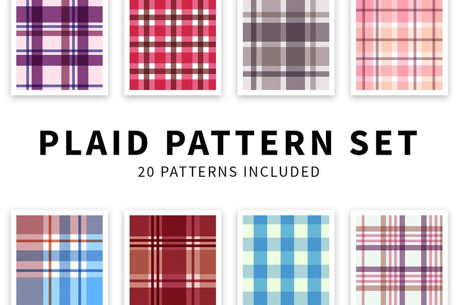 Download Plaid pattern set