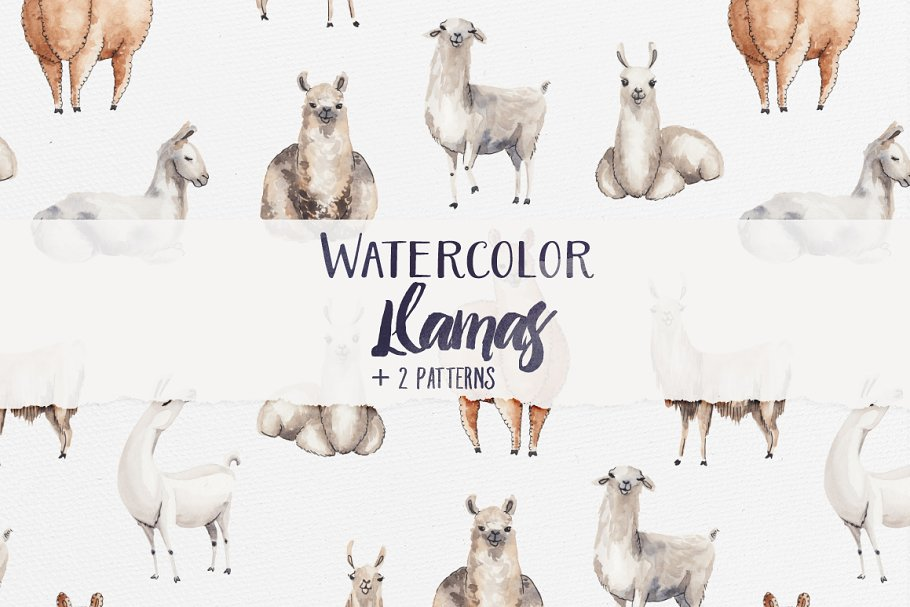 Download Watercolor Llamas + 2 Patterns