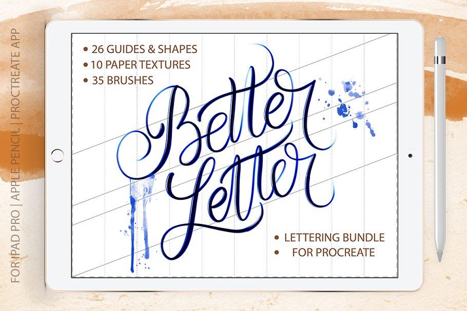 Download Better Letter. Procreate Set.