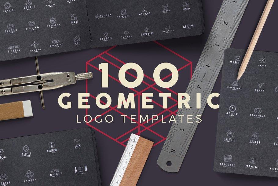 Download 100 Geometric Logos Set